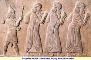 ancient israelites hebrews_exile