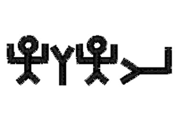 YHWH's Name Picture Palelo Hebrew Embroidery (simple stitch)